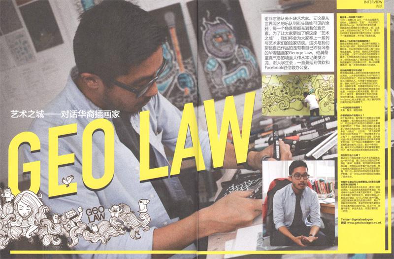 geo-magazine